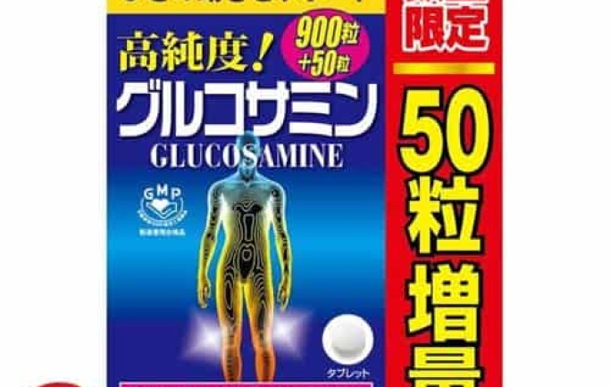 Cung cấp sản phẩm viên uống Glucosamine Orihiro  950 viên an toàn nhất