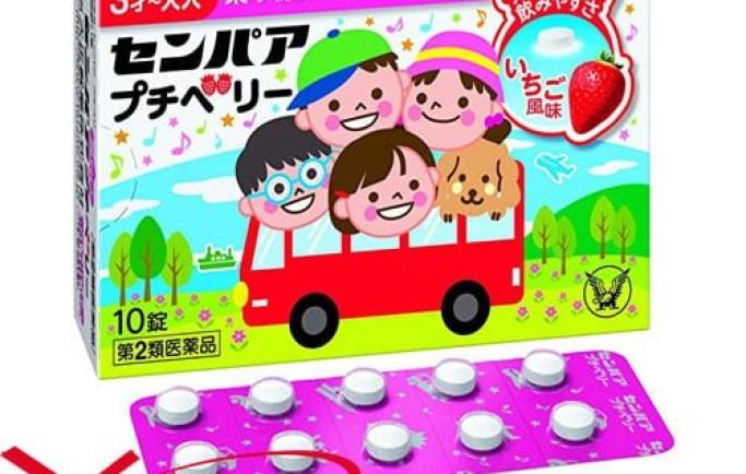 Hướng dẫn bạn sử dụng thuốc chống say xe Senpaa Petit Nhật Bản