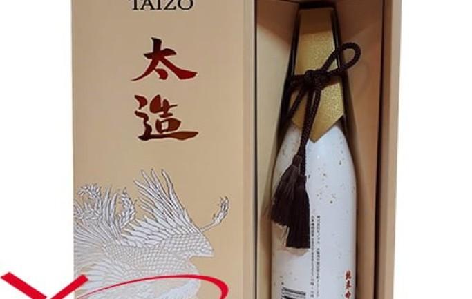 Tư vấn sản phẩm rượu Sake Taizo Nhật Bản hàng chính hãng hiện nay