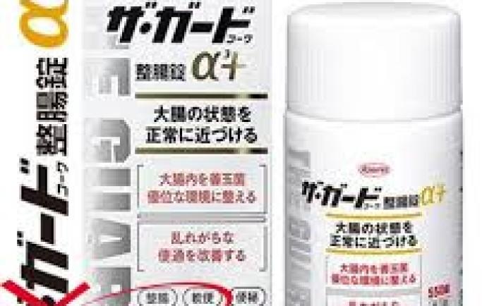 Bật mí sản phẩm viên uống Kowa của Nhật Bản uy tín số 1