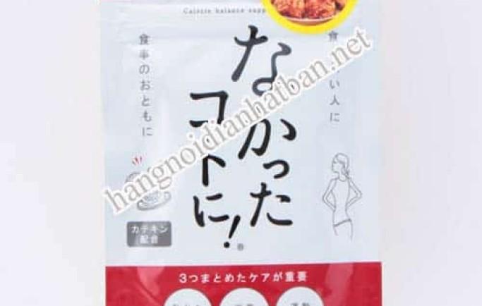 Giới thiệu dịch vụ giảm cân ban của Nhật Bản chính hãng số 1