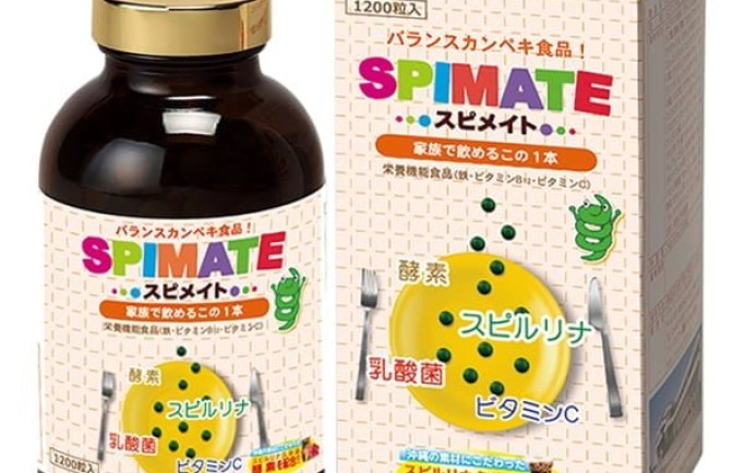 Giới thiệu sản phẩm tảo cao cấp Spimate cho trẻ em chính hãng