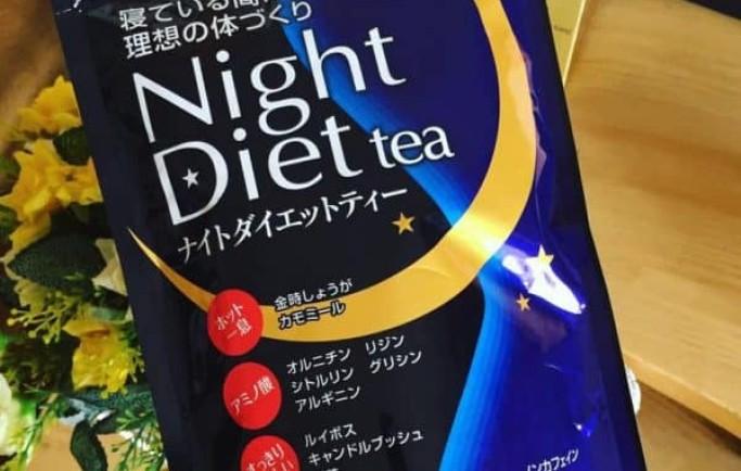 Giới thiệu sản phẩm trà giảm cân Night diet tea Orihiro Nhật Bản