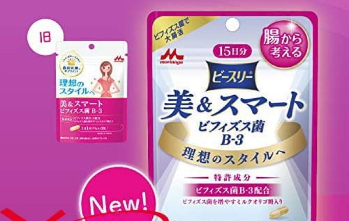 Gợi ý sản phẩm giảm cân của Nhật Bản an toàn hiện quả lập tức