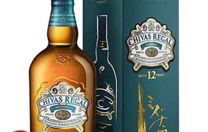 Hé lộ thông tin về sản phẩm rượu Chivas 12 Nhật hiện nay