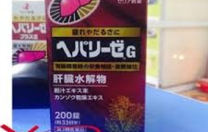 Thuốc bổ gan cao cấp Hepalyse GT 270 của Nhật Bản chính hãng