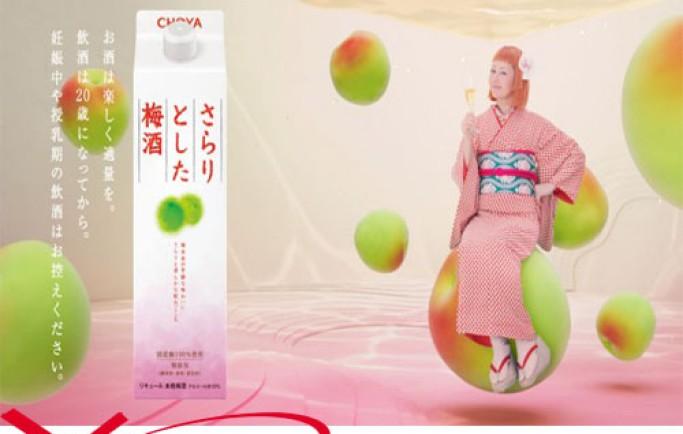 Tìm hiểu sản phẩm rượu mơ Choya Pio set 5 Nhật Bản chính hãng